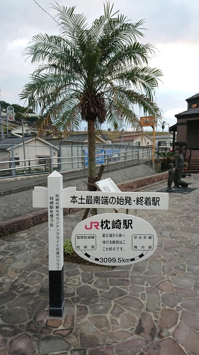 f:id:yusiki:20190430113004j:plain