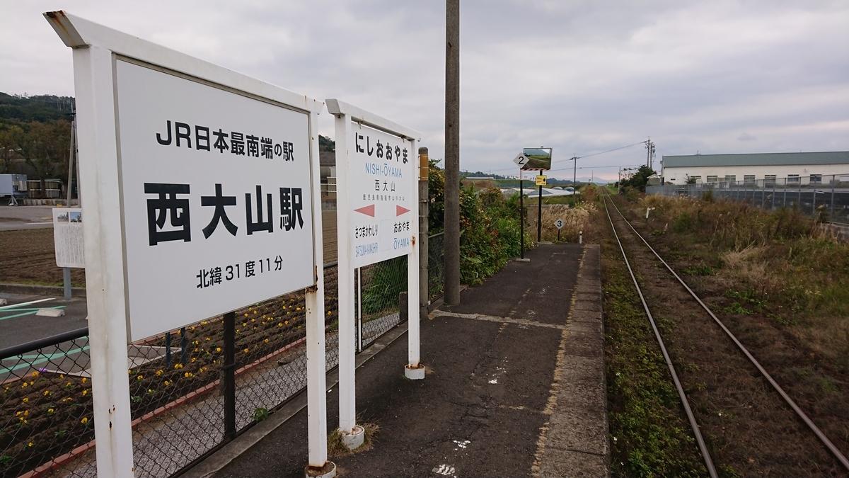 f:id:yusiki:20190430124252j:plain