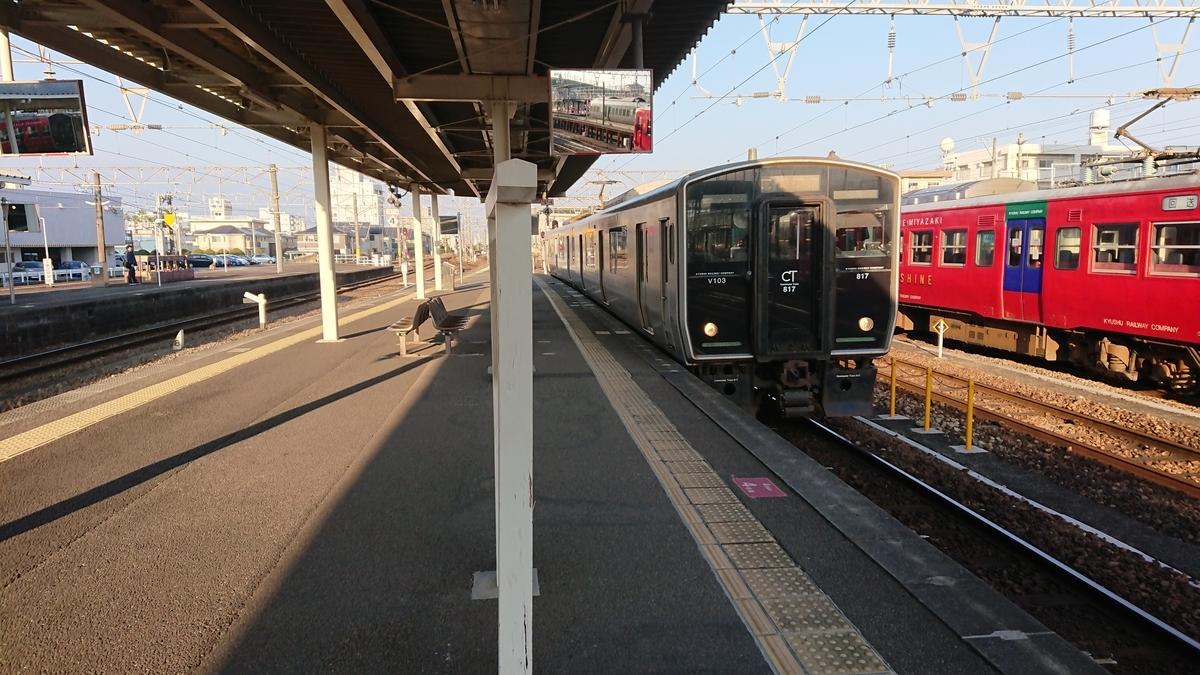 f:id:yusiki:20190430144437j:plain