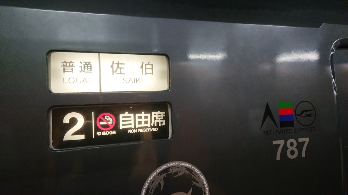 f:id:yusiki:20190430152057j:plain
