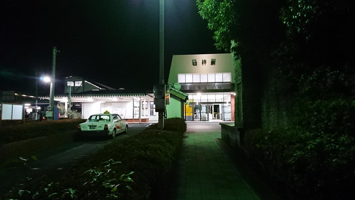f:id:yusiki:20190430181452j:plain