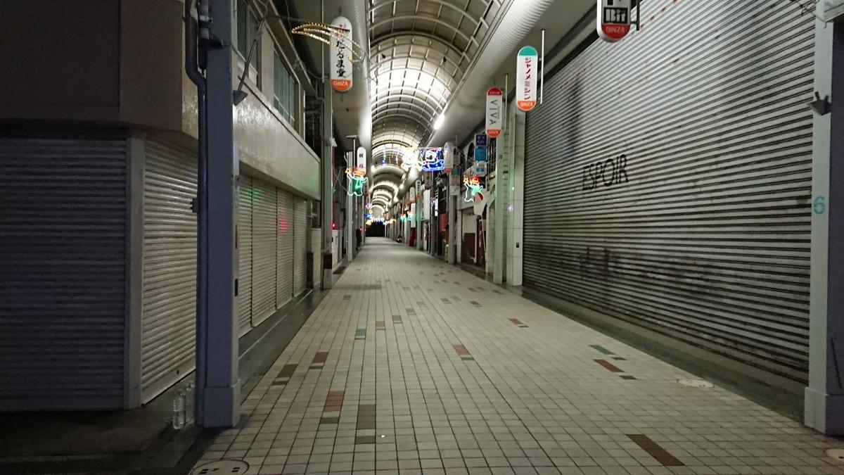 f:id:yusiki:20190430183638j:plain