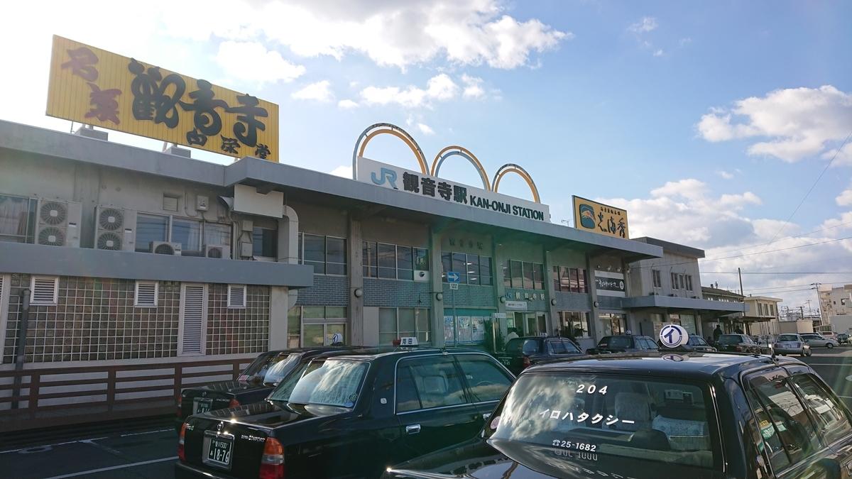 f:id:yusiki:20190430194307j:plain