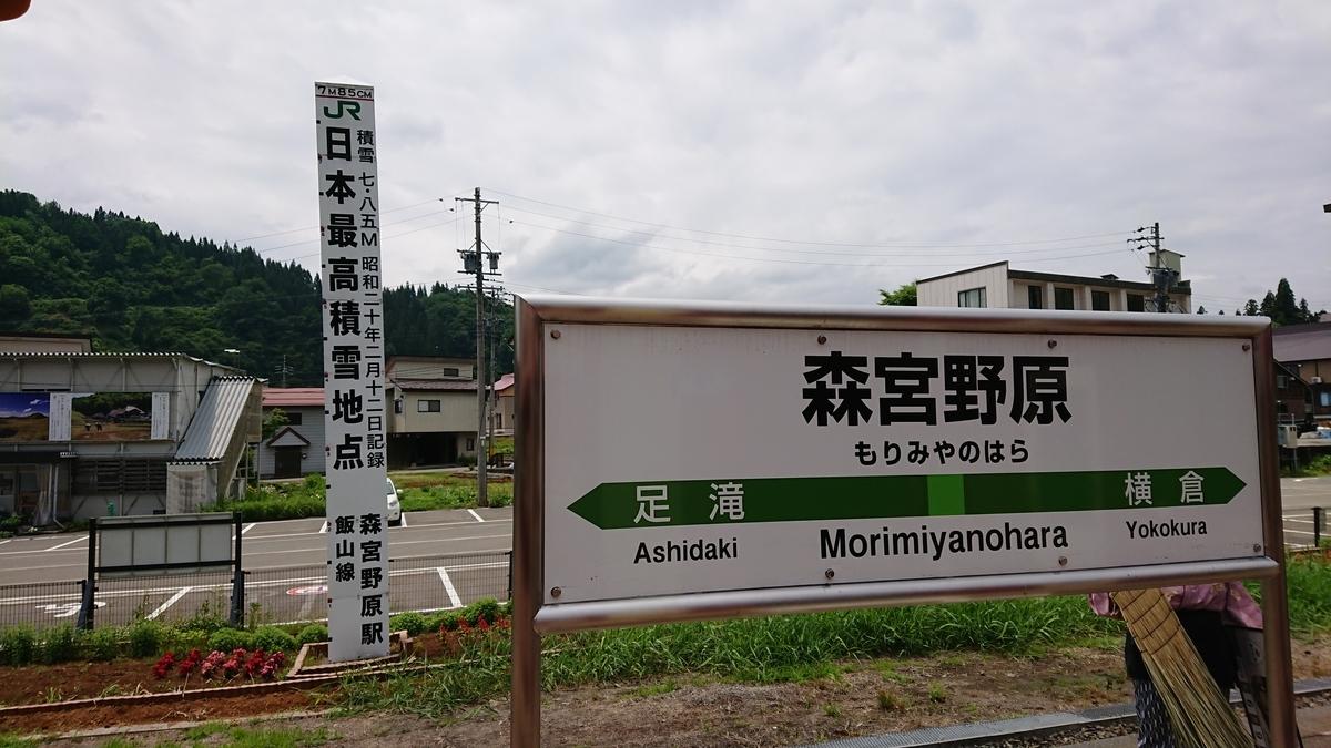 f:id:yusiki:20190813100916j:plain