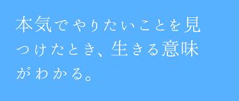 f:id:yuskeblog:20161120212643p:plain