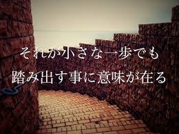 f:id:yuskeblog:20161120213155j:plain