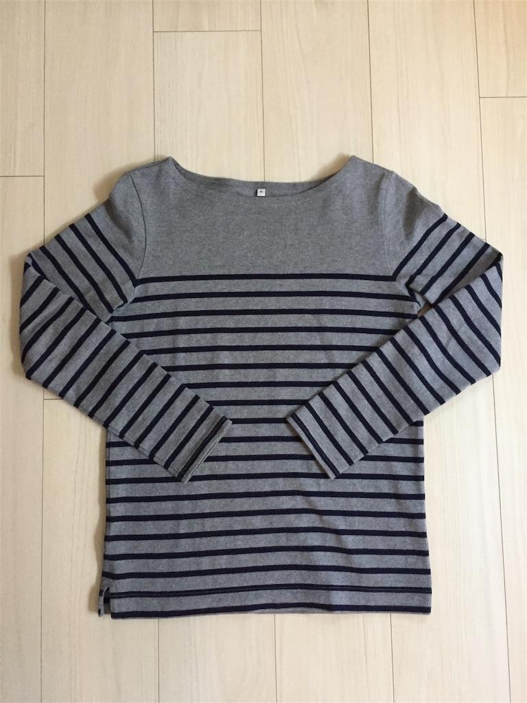オーガニックコットンパネルボーダーTシャツ ミディアムグレー(無印良品) ...