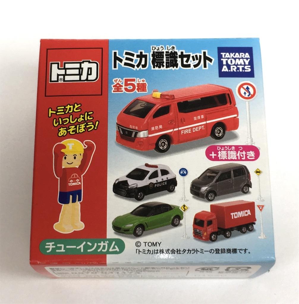 f:id:yusoanum:20200630083152j:image