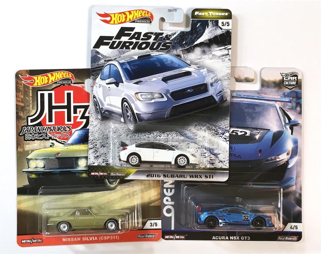 f:id:yusoanum:20200919150304j:image