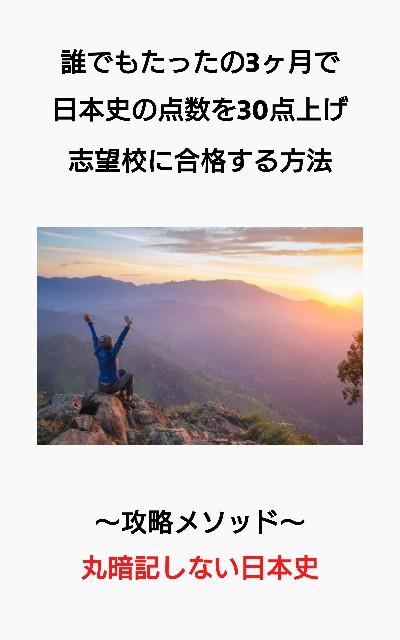 f:id:yustyle130:20210528122711j:image