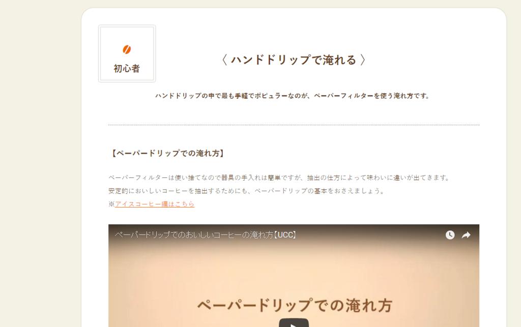 f:id:yusuke--k:20160927144259p:plain