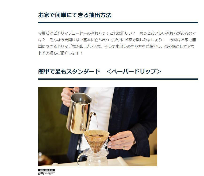 f:id:yusuke--k:20160927144548p:plain