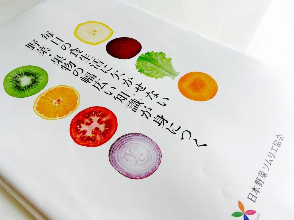 f:id:yusuke--k:20170318145443j:image
