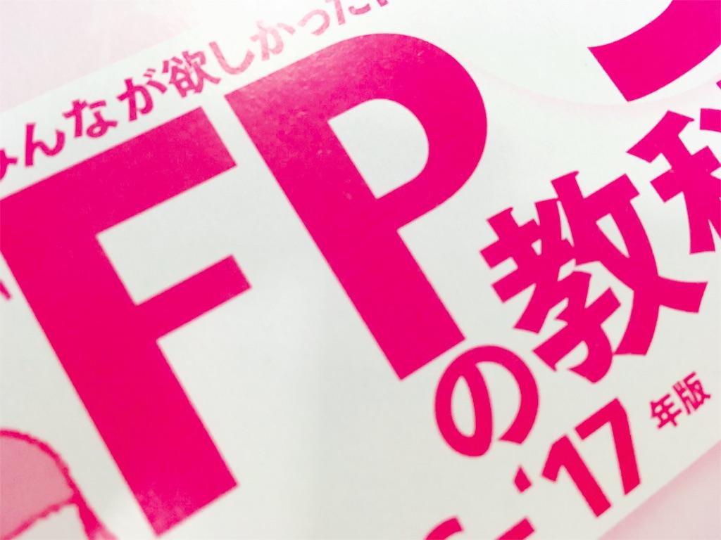 f:id:yusuke--k:20170324122726j:image