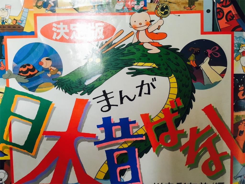 f:id:yusuke--k:20170331105413j:image