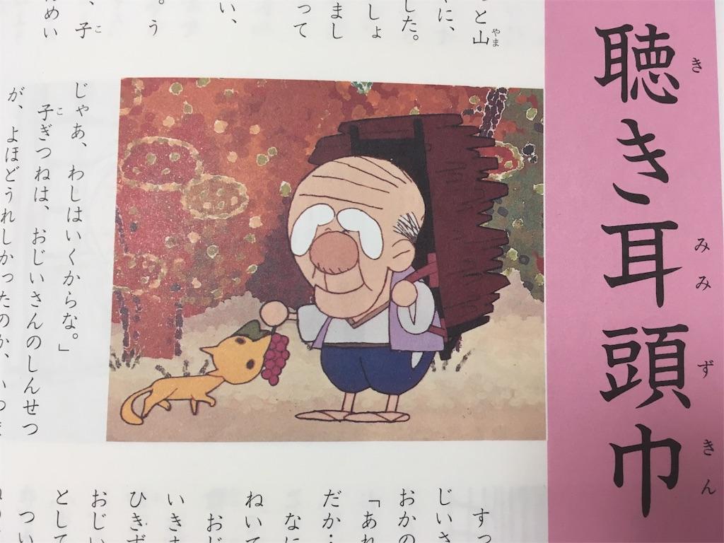 f:id:yusuke--k:20170331105422j:image