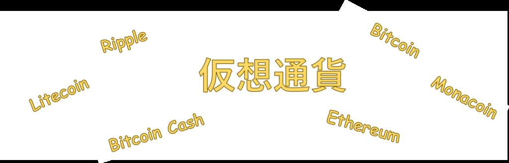 f:id:yusuke--k:20170909113142p:plain