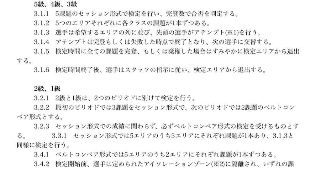f:id:yusuke--k:20181201145130j:image