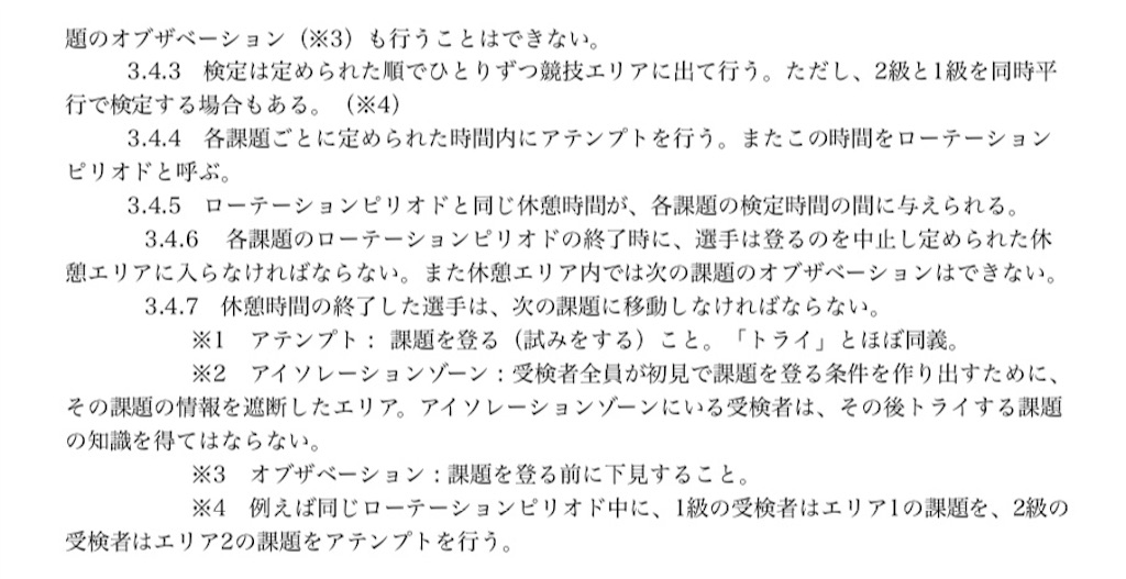 f:id:yusuke--k:20181201145136j:image