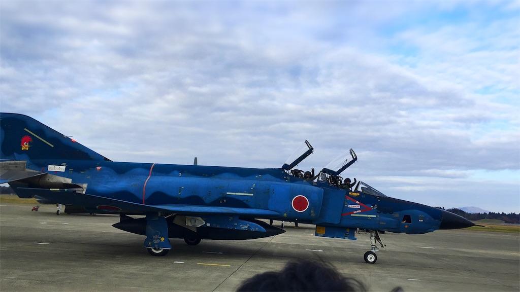 f:id:yusuke--k:20181203210446j:image