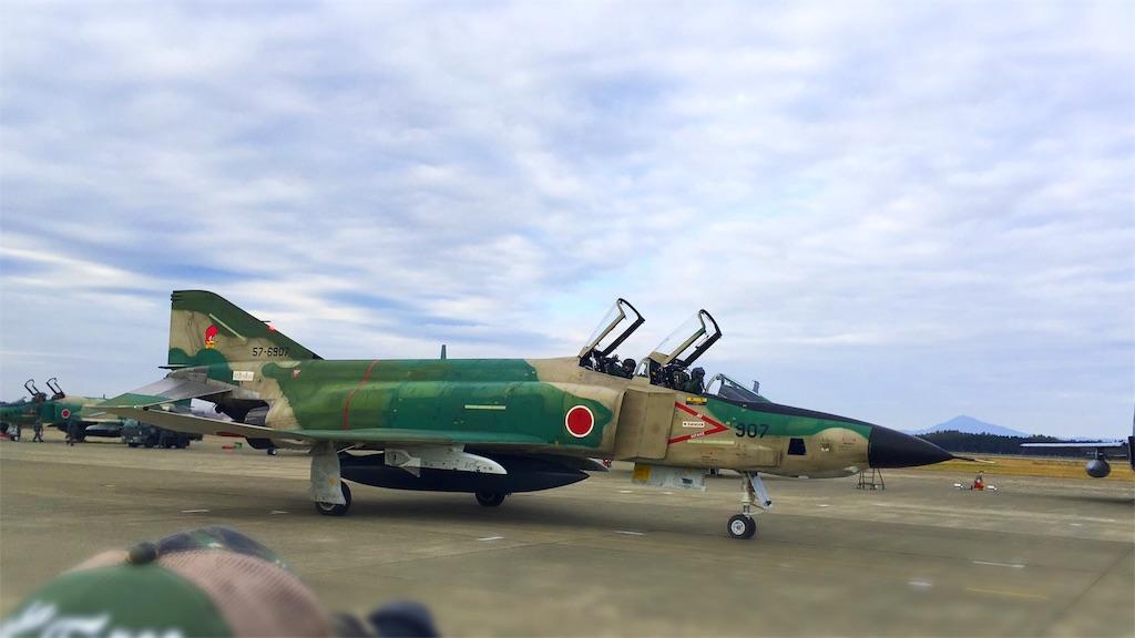 f:id:yusuke--k:20181203210508j:image