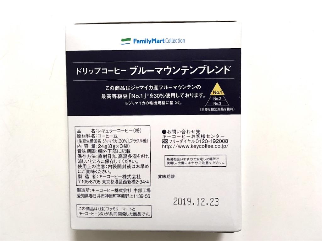 f:id:yusuke--k:20190208232451j:image