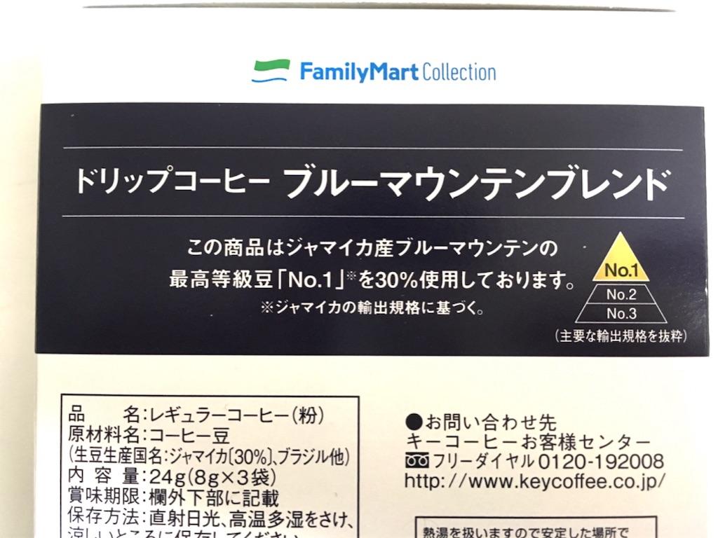 f:id:yusuke--k:20190208232500j:image