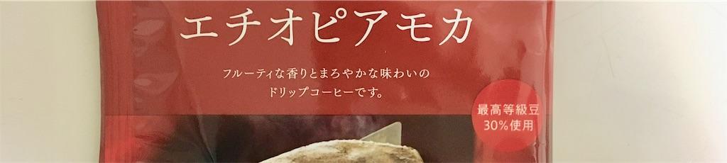 f:id:yusuke--k:20190211154017j:image