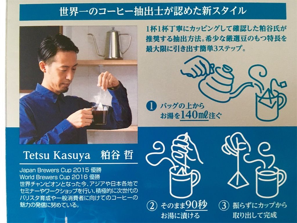 f:id:yusuke--k:20190224162845j:image