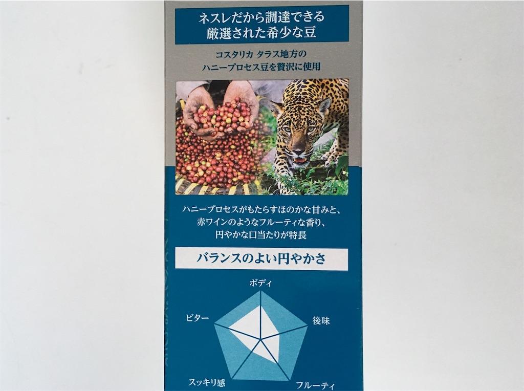 f:id:yusuke--k:20190224165812j:image