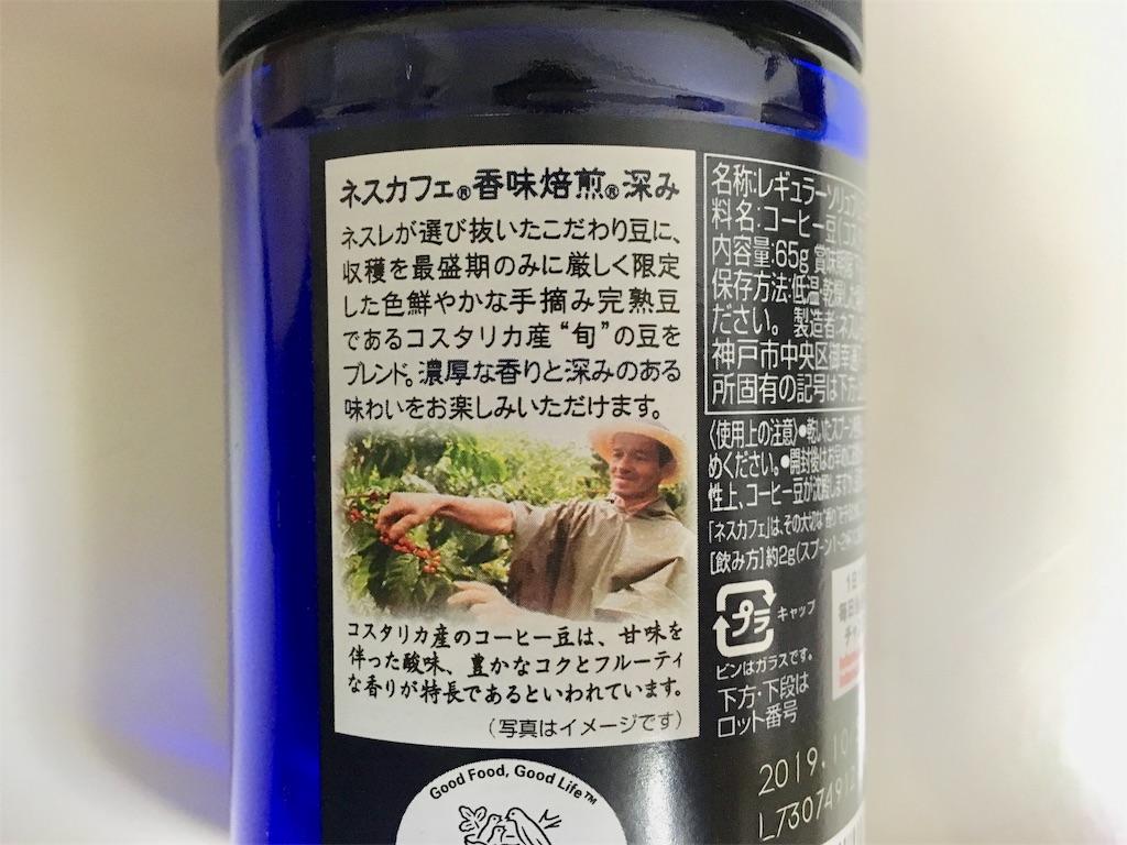 f:id:yusuke--k:20190224174312j:image