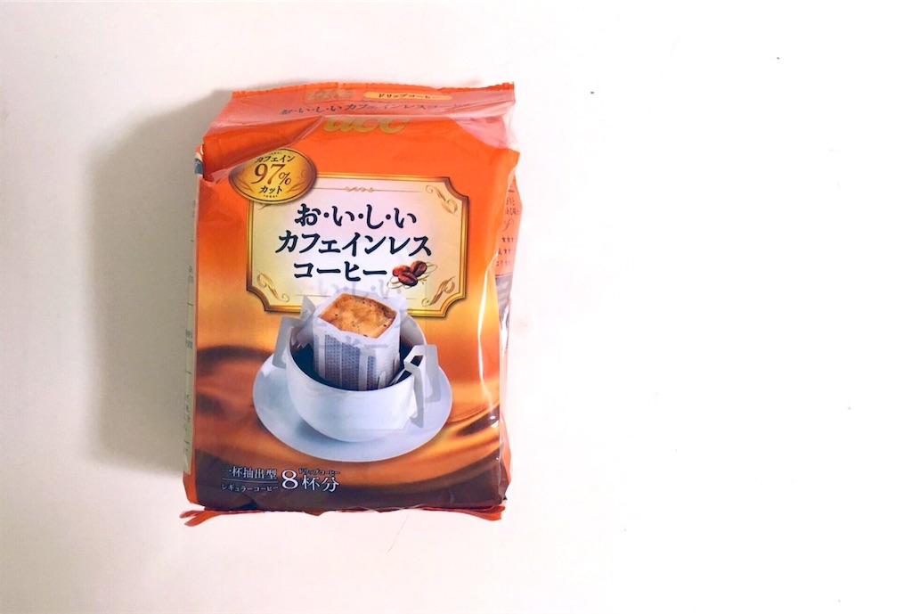 f:id:yusuke--k:20190302093503j:image