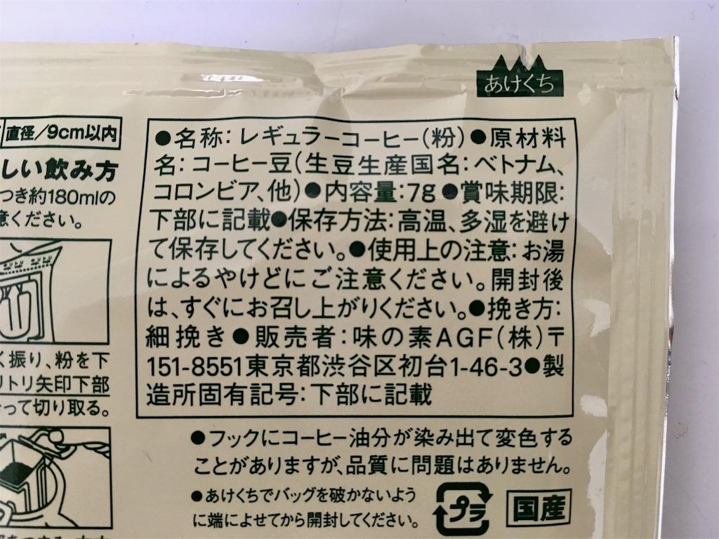 f:id:yusuke--k:20190321142231j:image