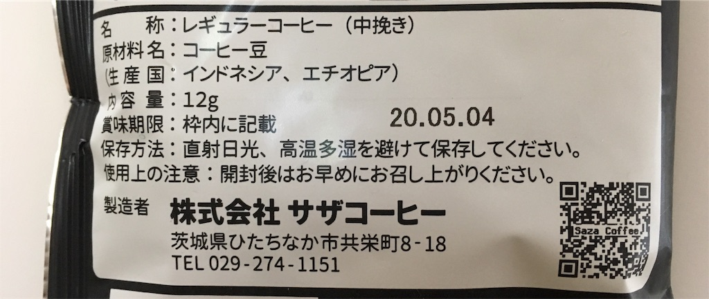 f:id:yusuke--k:20190331152742j:image