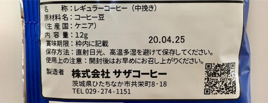 f:id:yusuke--k:20190331153907j:image