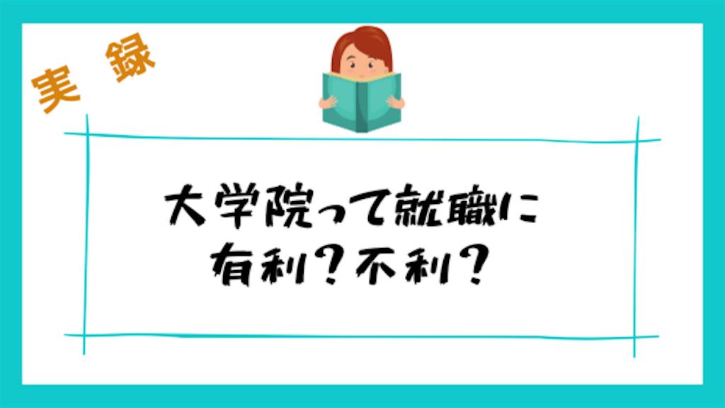f:id:yusuke--k:20190409025929p:image