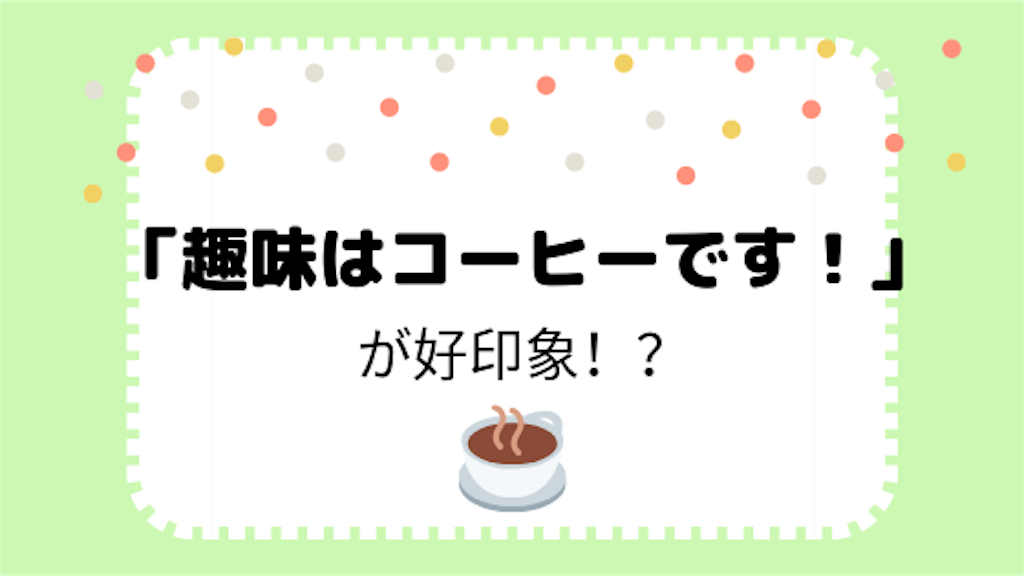 f:id:yusuke--k:20190409141445p:image