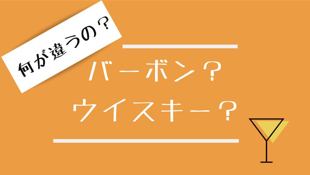 f:id:yusuke--k:20190411234803p:image