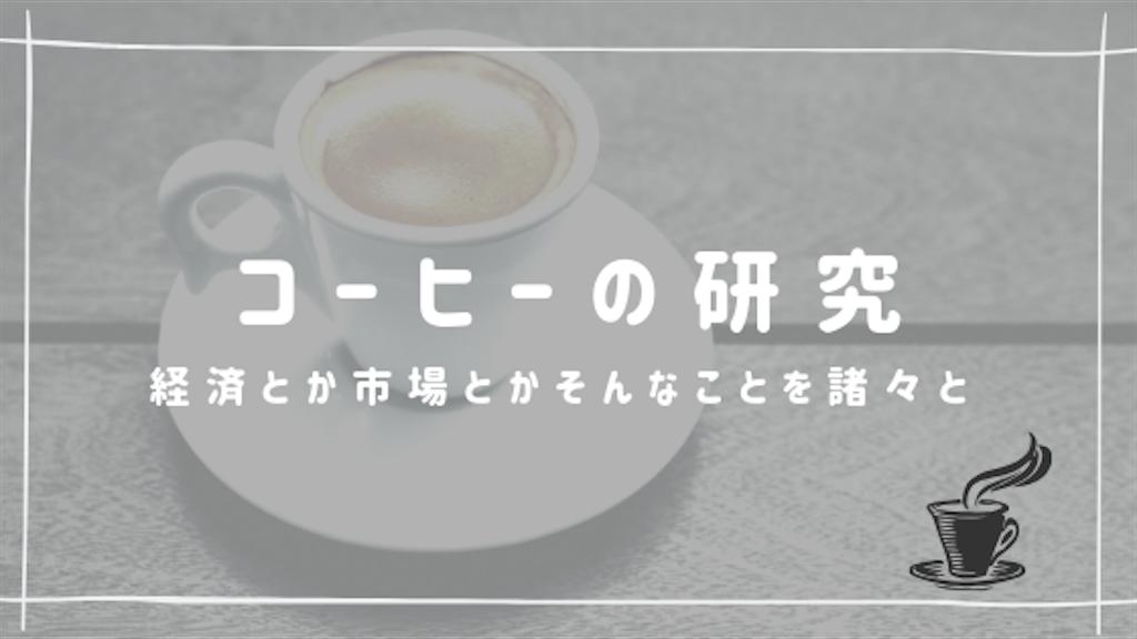 f:id:yusuke--k:20190413122825p:image