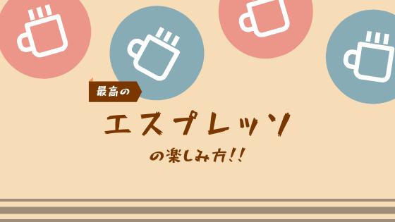 f:id:yusuke--k:20190413152033p:plain