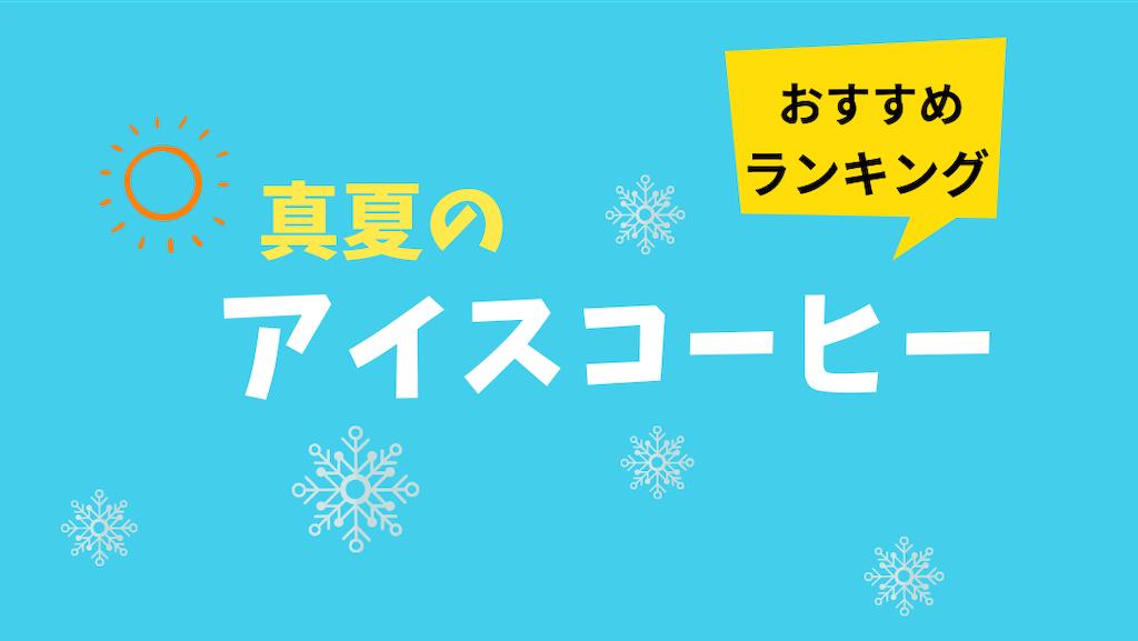 f:id:yusuke--k:20190428161859p:image