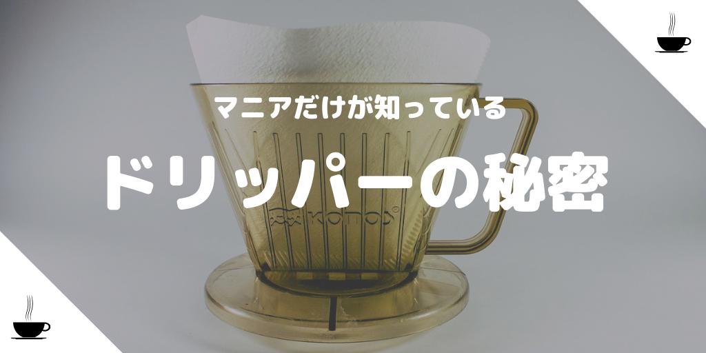 f:id:yusuke--k:20190429095452p:image