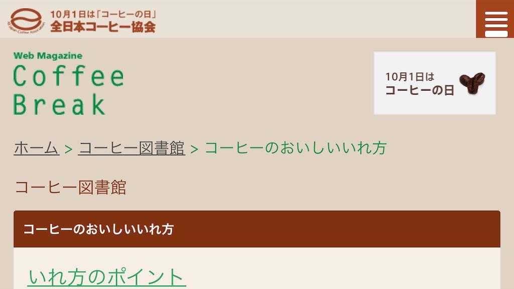 f:id:yusuke--k:20190503085539p:image