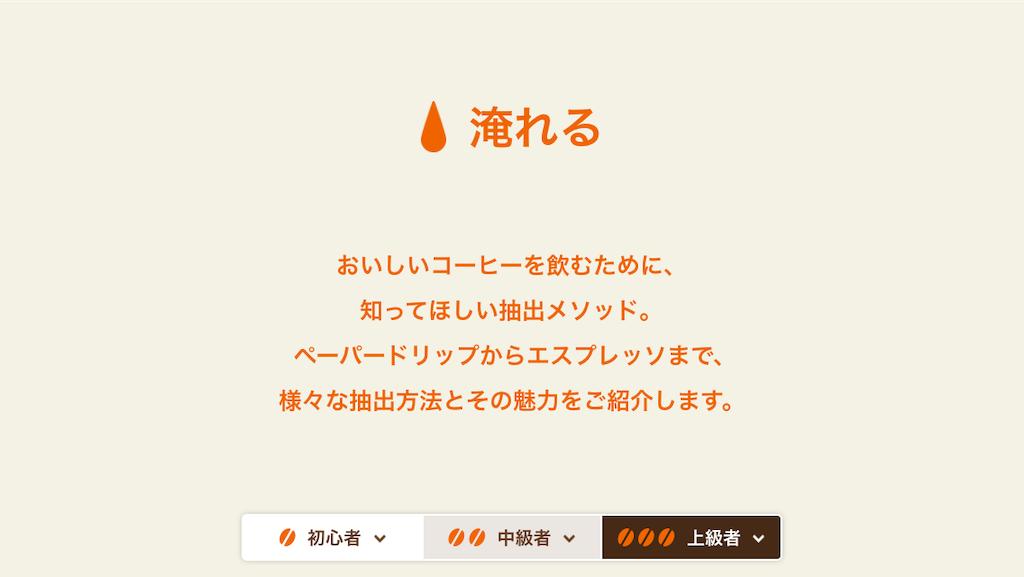 f:id:yusuke--k:20190503085603p:image