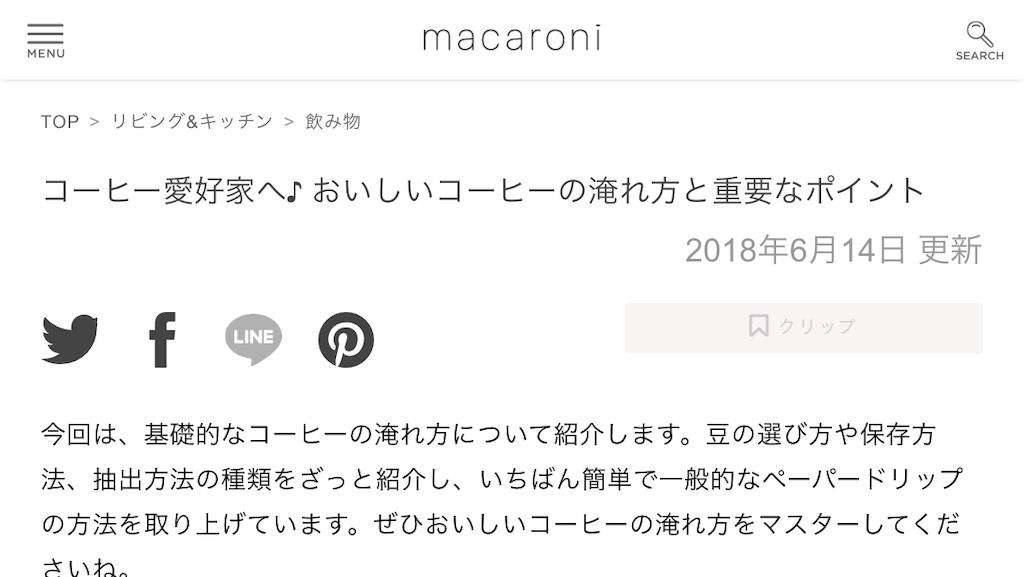 f:id:yusuke--k:20190503085622p:image