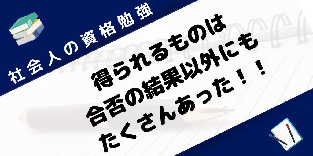 f:id:yusuke--k:20190602002213p:plain