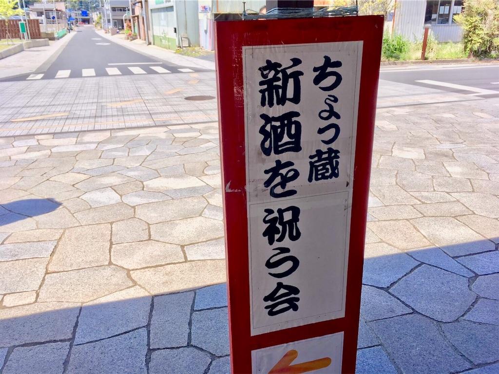 f:id:yusuke--k:20190605110409j:image