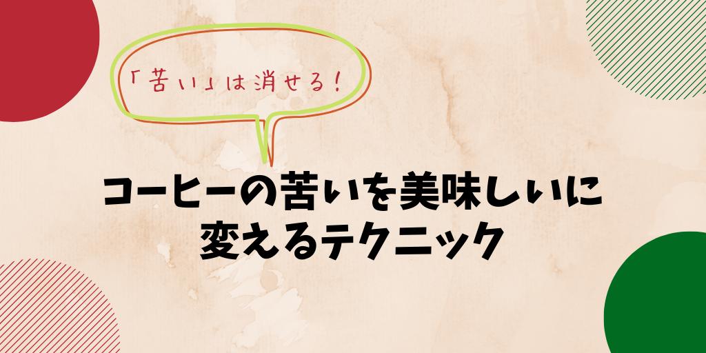 f:id:yusuke--k:20190606211631p:plain