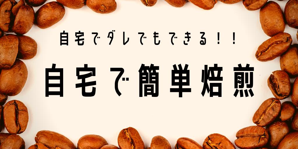 f:id:yusuke--k:20190609204926p:image