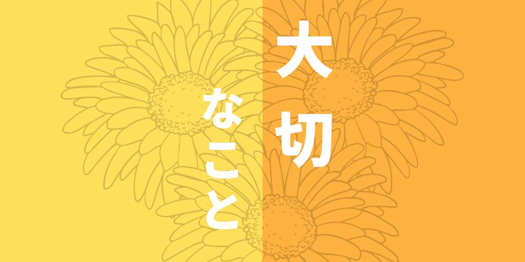 f:id:yusuke--k:20190615161855p:plain